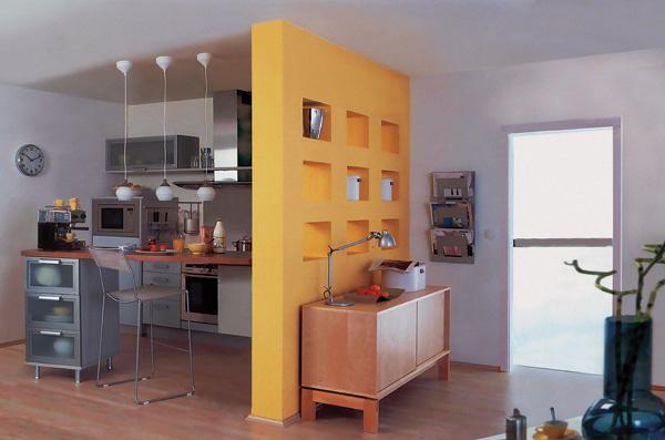 Mala kuhinja nije problem - Gradnja kuće